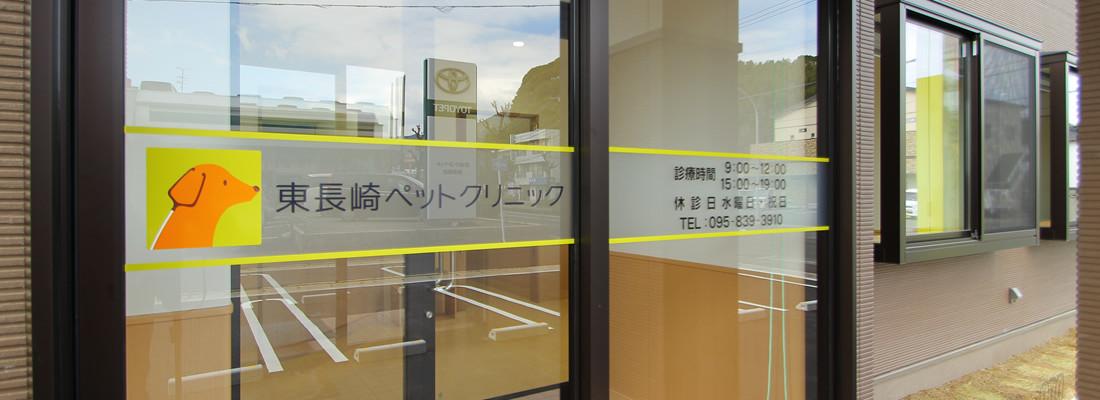 入り口写真